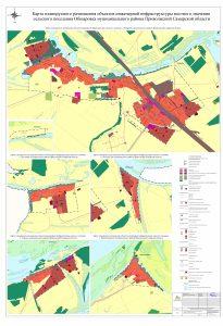Копии карт планируемого размещения объектов в растровом формате_2