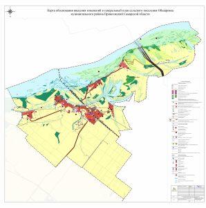 Копии материалов по обоснованию в виде карт в растровом формате_1