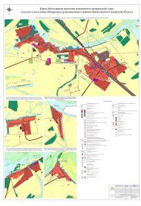 Копии материалов по обоснованию в виде карт в растровом формате_2